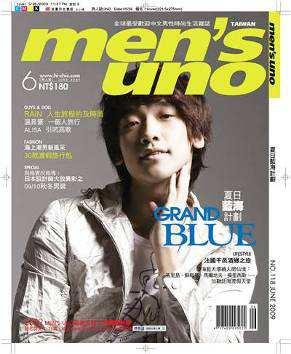 men s uno is not only a magazine men s