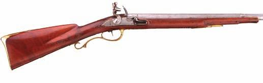 425 426 425 A FLINTLOCK BLUNDERBUSS, CIRCA 1740 with two-stage barrel formed with an elliptical muzzle and octagonal breech, built with an earlier lock inscribed A Sedan, fitted with pivot