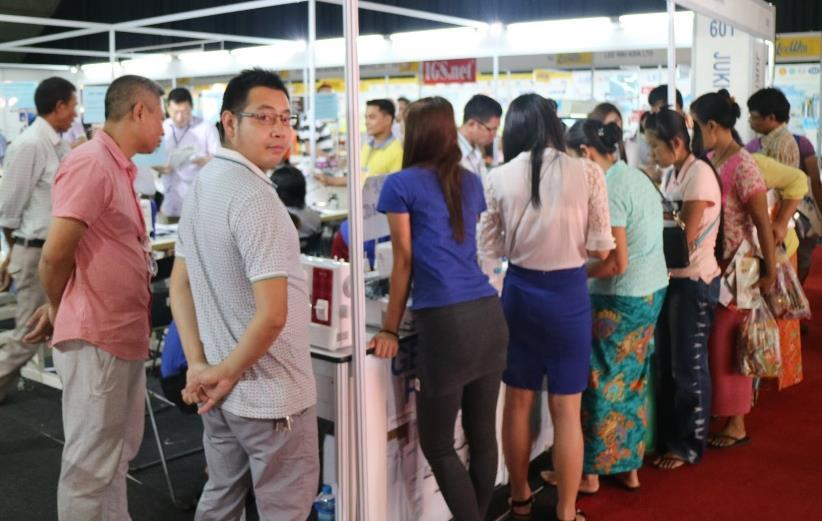 Exhibition Title EXHIBITION OUTLINE Myanmar Int l Textile & Garment Industry Exhibition Date Venue Organizer