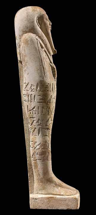 610-570 BC Height: 17,5 cm Private