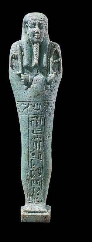 (Mendes) Late Dynastic Period, 30th Dynasty, c.