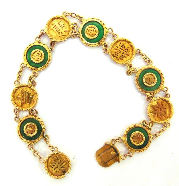 55 A VICTORIAN GOLD BRACELET of hallow double curb links, to an engraved clasp set with a rose diamond and turquoise forget me not flower head motif, 19cm long, 22.6g gross 400-600 (plus 23.