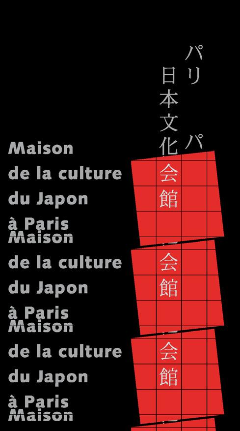Petite salle (ground floor) In French and Japanese with consecutive translation in French Duration: approximately 1:30 On the occasion of the opening of the exhibition ANOFUKU - The reinvented