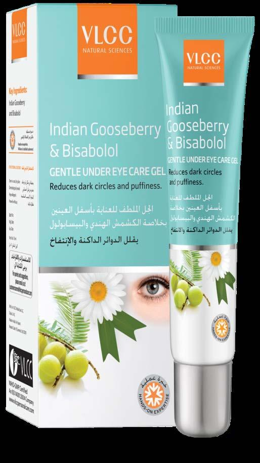 EYE CARE Indian Gooseberry & Bisabolol