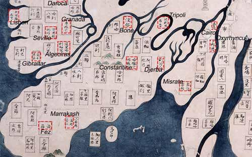 Fig. 3. North Africa in the Honkōji Kangnido, with a number of place names captioned with their modern or ancient equivalents to provide some orientation.