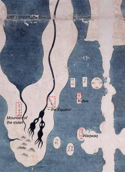 Fig. 4. Detail of South and East Africa in the Honkōji Kangnido, with some inserted captioning.