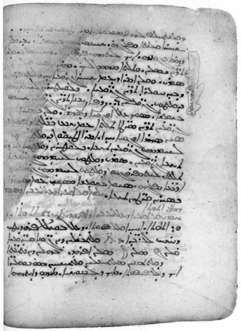 of his work (Cambridge University Library, MS Mm 6.29) (Berthelot 1893/1967). This is a 15 th -century copy of a 10 th century CE translation into the medieval Syriac used by Jacobite monks.