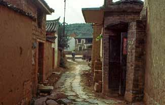 Fig. 18. Closed shops in the street of Shiping where wu tong ware was sold. (Photo by author) and some Pb, was inserted in the keying.
