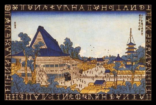 n Fig. 7. One of a set of woodblock prints focusing on the Famous Views of Edo (Tokyo) by Ke i s a i Ei s e n 渓斎英泉 (1790 1848).
