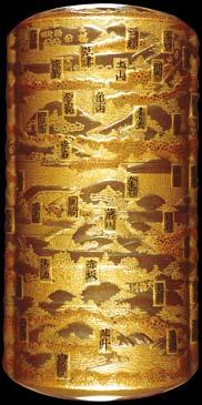 Gold lacquer inrō of five parts decorated with the Fifty-Three Stations of the Tōkaidō