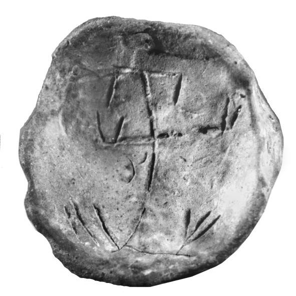 Parţa, tablet 2. Fig. VIIC.46a.