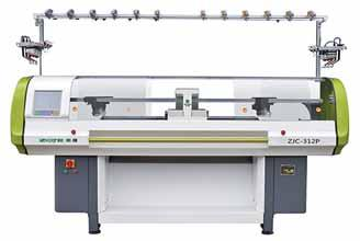 Golden Falcon introduces latest knitting machines Established in 2003, Golden Falcon India is the pioneer organisation in the sales and service of computeried embroidery machine, computerised flat