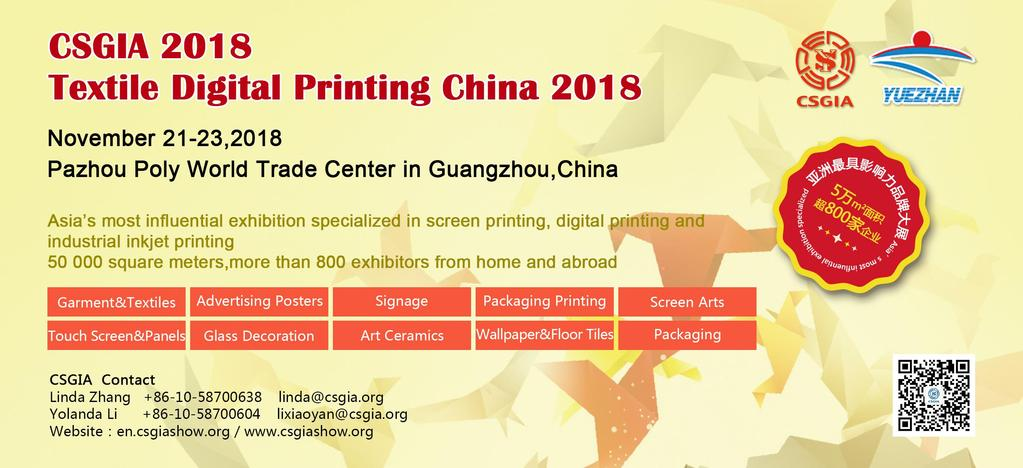 CSGIA 2018 is expected to attract nearly 800 reputable brands, suppliers and distributors within the screen, digital and textile print industry, offering their latest products and technology