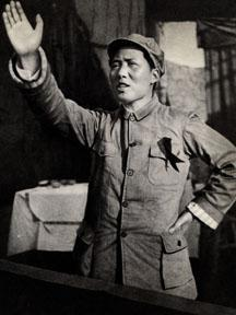 people: Nationalism, Democracy, and People s Livelihood (Powerhouse Museum, 2009). In 1949, Mao Zhedong (Figure 2.6c) established the People s Republic of China.