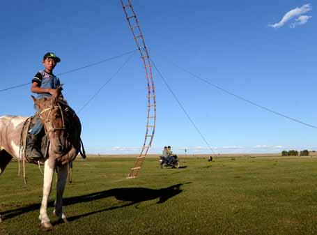 LAM 360 LAND ART MONGOLIA 4TH