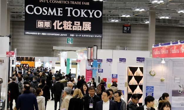 COSME TOKYO 2017 5th Int l Cosmetics Trade Fair was held on January 23 25, 2017 at Tokyo Big sight, Japan.