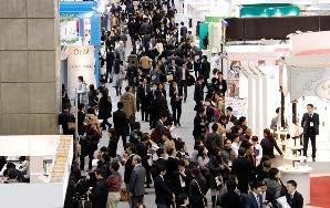 Exhibition Outline Exhibition Title COSME TOKYO 2017 5th Int'l Cosmetics Trade Fair Dates January 23 [Mon] 25 [Wed],