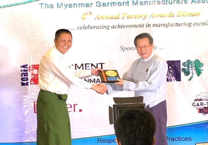 Garment Manufacturers Association (MGMA) The event is organized