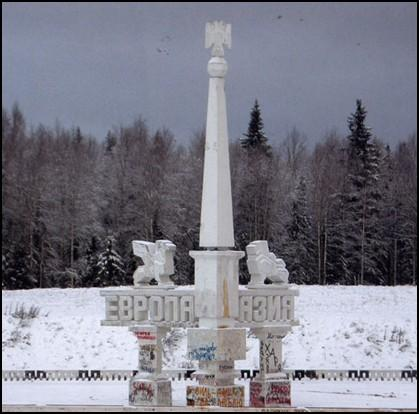 The easternmost obelisk located on the Polevsky highway in the Kurganovo village. It was established in 1986.