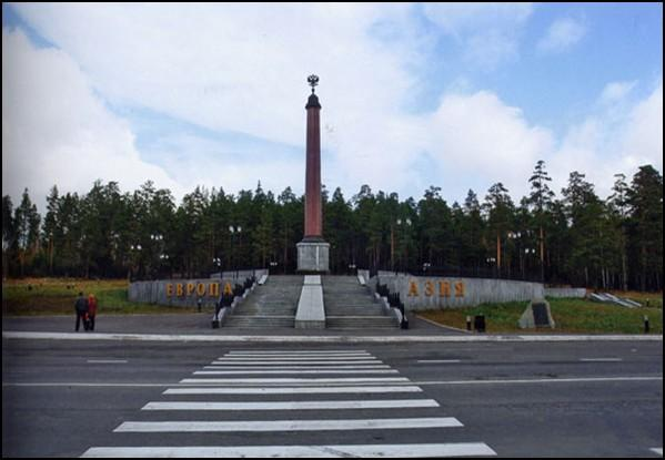 It looks like a square pillar height of 6 meters. It s crowned with image of the globe. One of the most beautiful and large obelisks is on the highway between Kachkanar - Chusovoi.