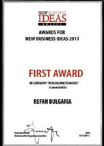 Development Prize in 2013: the franchise business model of Refan Bulgaria was distinguished for