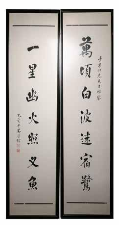 (1880-1930) CALLIGRAPHY COUPLET Calligraphy, ink on paper, signed by the artist with five seals, a dedication to Zicai Miuzhuan, a
