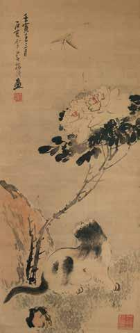 two seals, hanging scroll. L:125.5cm, W:65.