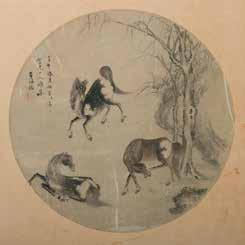 seal Estimate CA$500 - CA$800 030 吕清翰马圆扇水墨绢本 LV QINGHAN, HORSE, FAN Depicting three horses, ink on silk, signed by the artist with one